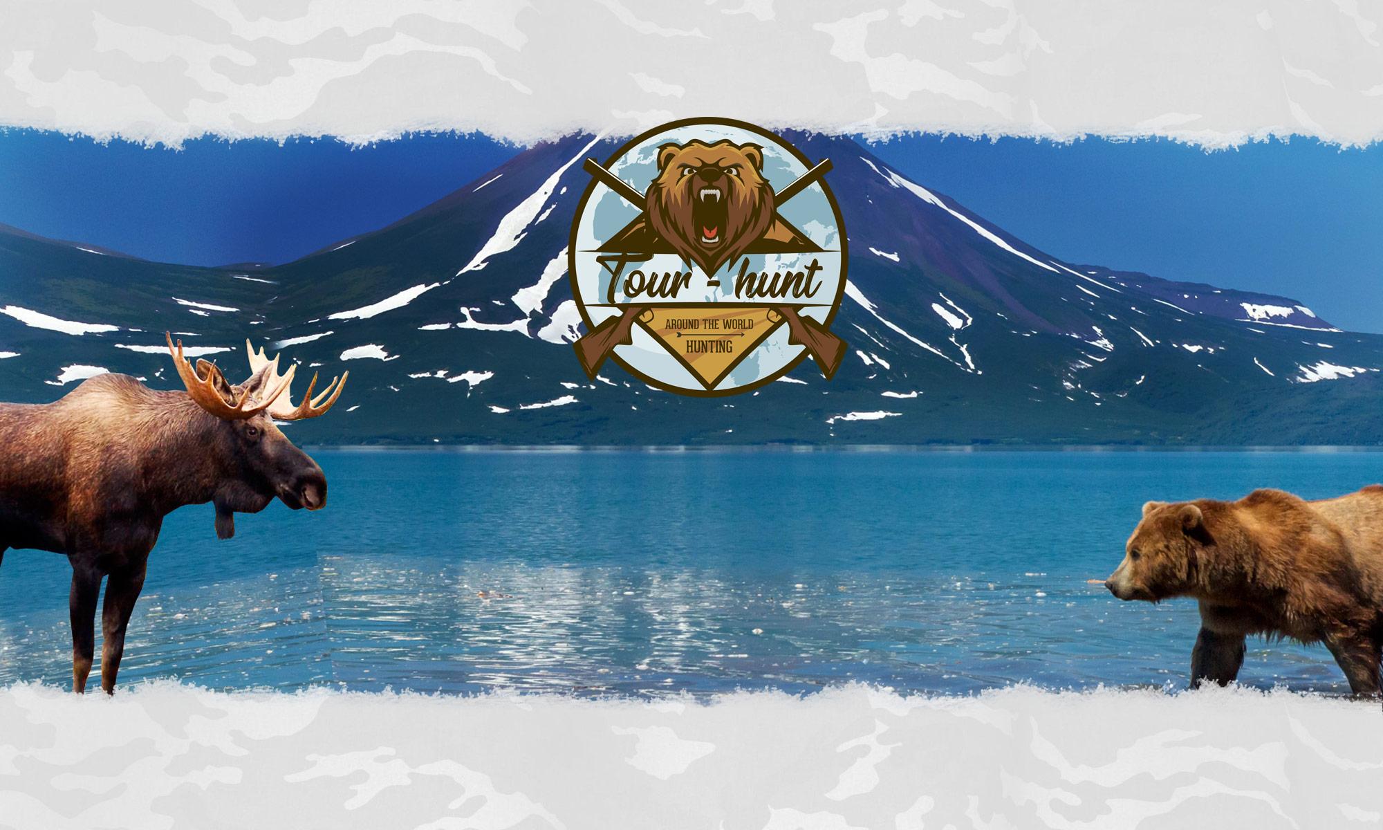 Tour Hunt